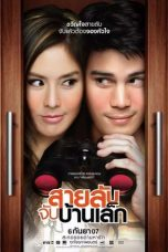 Nonton The Bedside Detective (2007) subtitle indonesia
